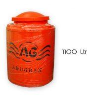 tangki air 1100 liter