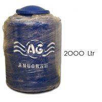 tangki Air 2000 Liter